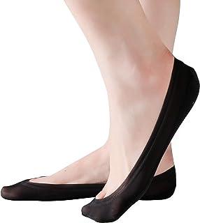 Calcetines Cortos con Almohadillas de Silicona Antideslizantes Juego de Calcetines Invisibles Transpirables para Mujer y Niña (4-6 pares)