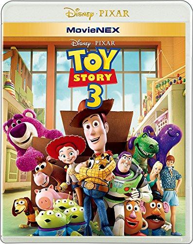 トイ・ストーリー3MovieNEX[ブルーレイ+DVD+デジタルコピー(クラウド対応)+MovieNEXワールド][Blu-ray]