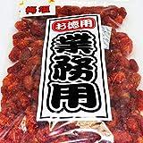 沖縄美健 梅塩トマト お徳用800g (国産紀州梅、沖縄県産海水塩使用)