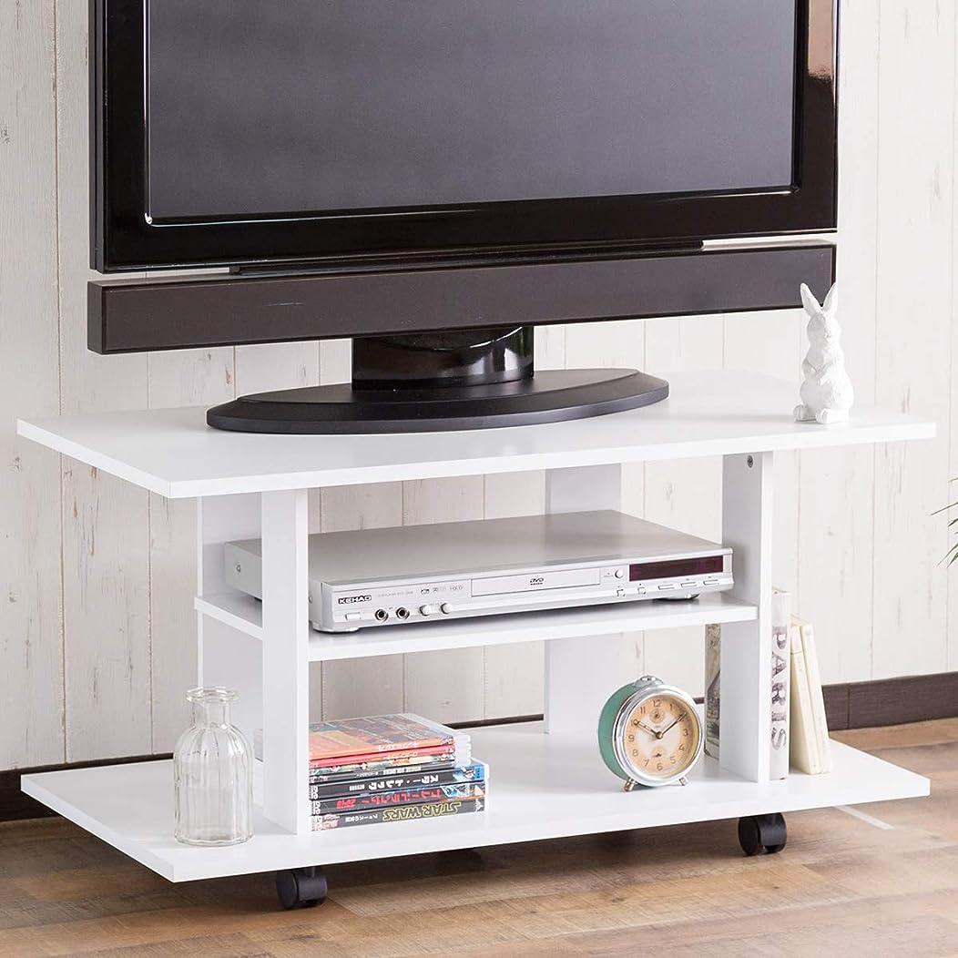依存ライン中毒【どこにでも使いやすい設計サイズ】軽くて省スペーステレビボード(キャスター付き) 幅80cm 掃除しやすい移動式 オープン設計AV収納 32型対応 テーブルや棚にも使える (ホワイト色)
