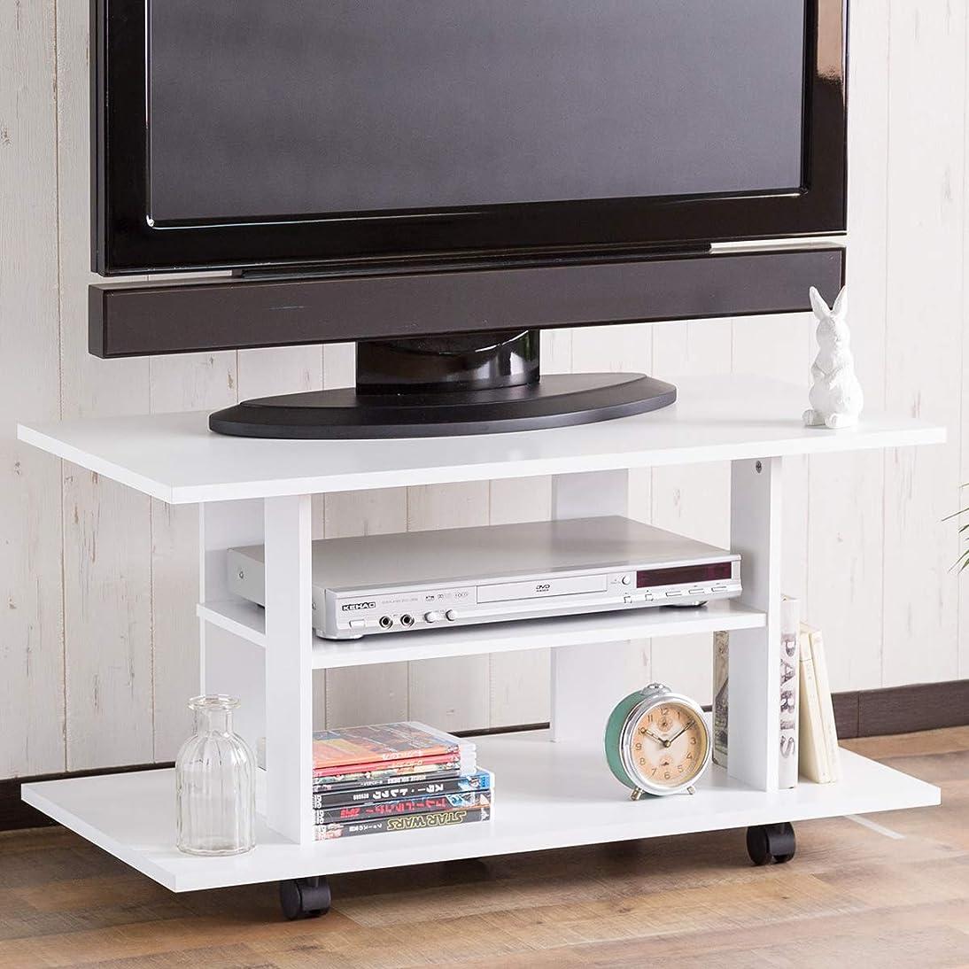 製作牧草地削減【どこにでも使いやすい設計サイズ】軽くて省スペーステレビボード(キャスター付き) 幅80cm 掃除しやすい移動式 オープン設計AV収納 32型対応 テーブルや棚にも使える (ホワイト色)