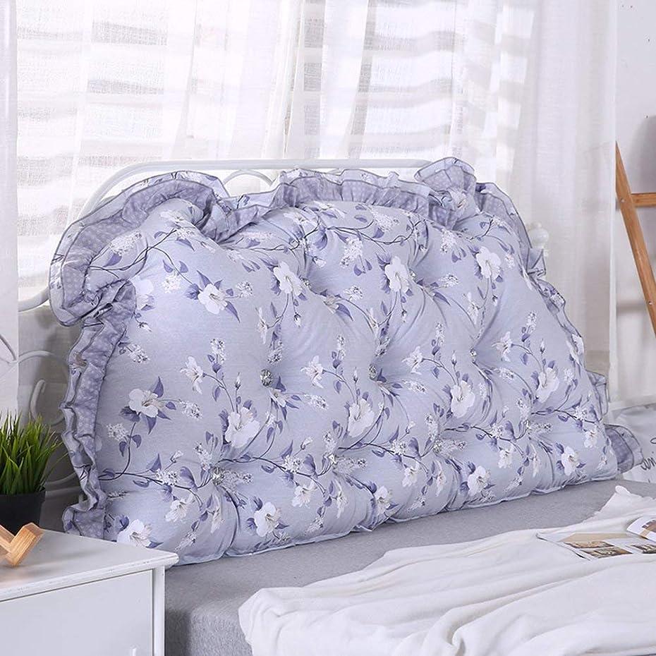 懸念避けられない不安JIANHEADS ベッドサイドの読書枕背部クッション、ソファーマットクッション100%綿背もたれ位置決めサポート枕 (Color : Q, サイズ : 190x70x15cm(75x28x6inch))