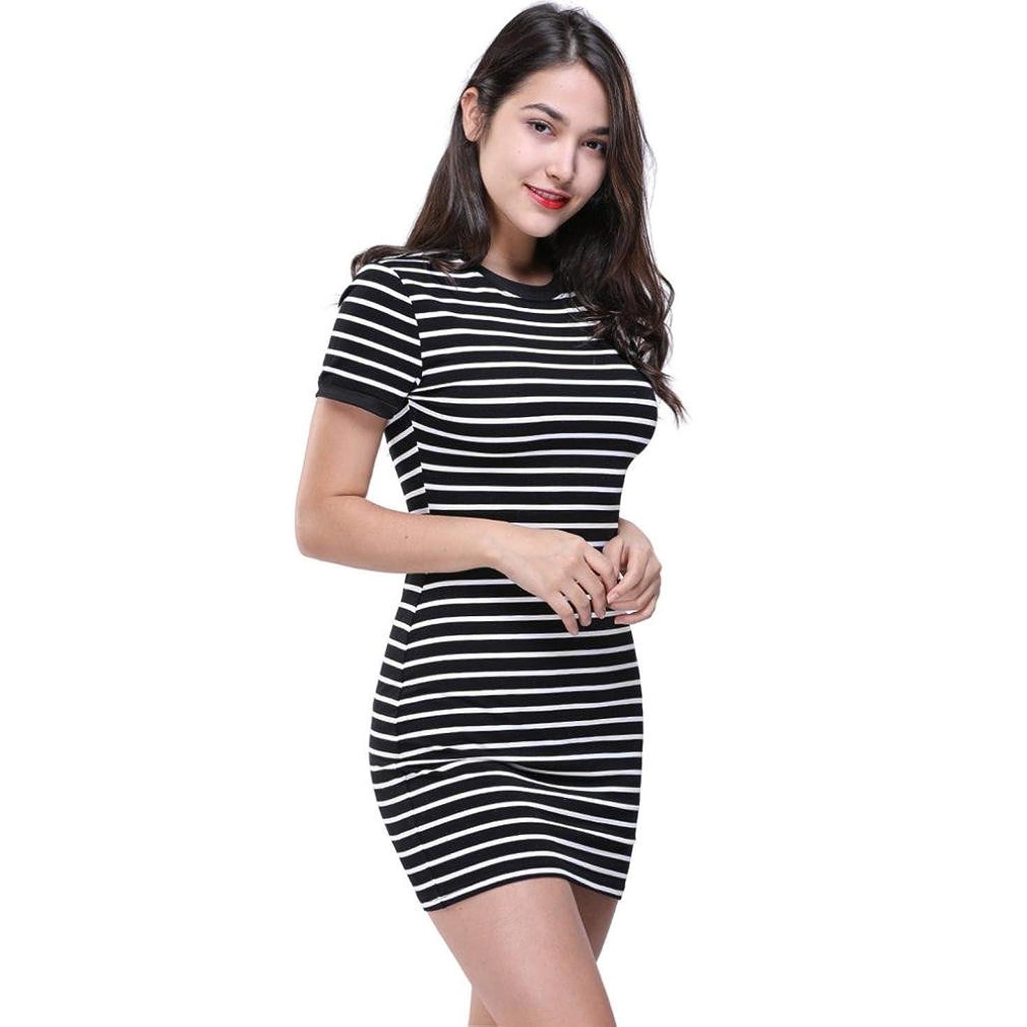 Hemlock Stripe Bodycon Dress Women Juniors Family Party Dress Slim Office Working Dress (L, Black)