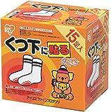 ぬくっ子 貼る靴下用(15足分)