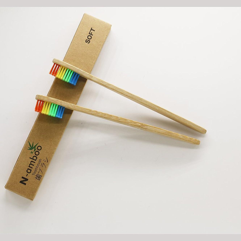 シュリンクひばりカナダN-amboo 竹製 耐久度高い 歯ブラシ 四色 虹(にじ) 2本入り セット