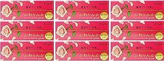 Kracie Fuwarinka Gum Beauty Rose 0.67oz/19g (9 Pack)