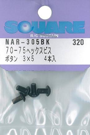 3x5ヘックスボタン ジュラルミンビス (ブラック/4本入) NAR-305BK