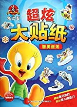 Looney Tunes Stickers (Chinese Edition) by Marvel Comics (2015-02-01)
