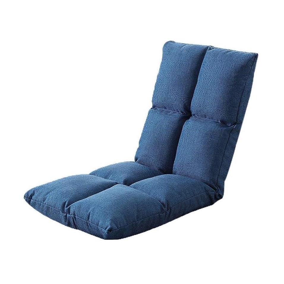 子供時代付添人デコードする瞑想用椅子、座るソファ、畳の畳の背もたれ、折り畳み式の洗える増粘剤、バルコニーの寝室のコンピューターのクッション