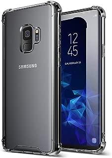 SkyClear Galaxy S9 透明