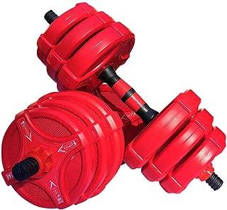 Sarada 可変式 ダンベルセット 10kg 2個セット エクササイズ 20kg バーベル 筋トレ ダンベル スポーツ 男女 室内 トレーニング [並行輸入品]