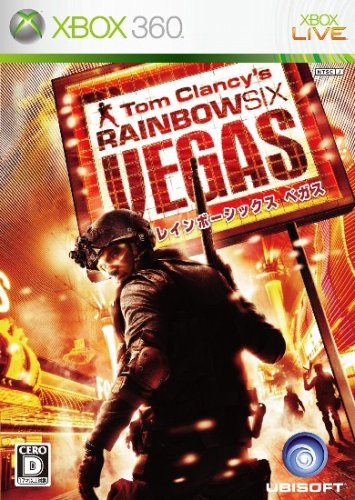 Tom Clancy's Rainbow 2021 autumn and winter new Six: Japan Vegas Free Shipping New Import