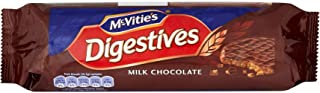 McVitie's Digestives - Milk Chocolate (332g) - Pack of 2