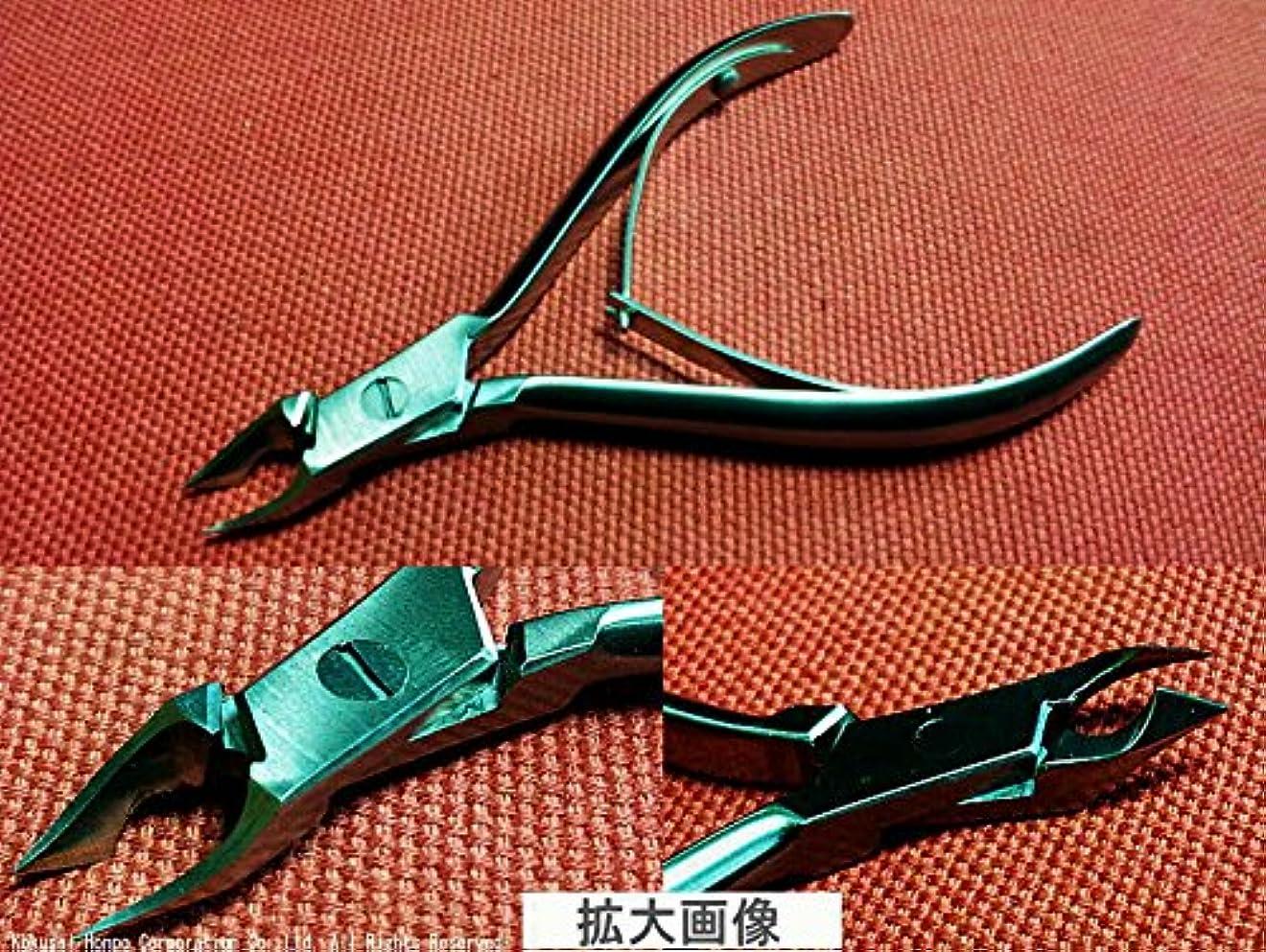 懇願するエスカレーター削減#15キューティクルニッパー(甘皮用)*爪の生え際あま皮カットに◆医療器具にも使用されるステンレス製