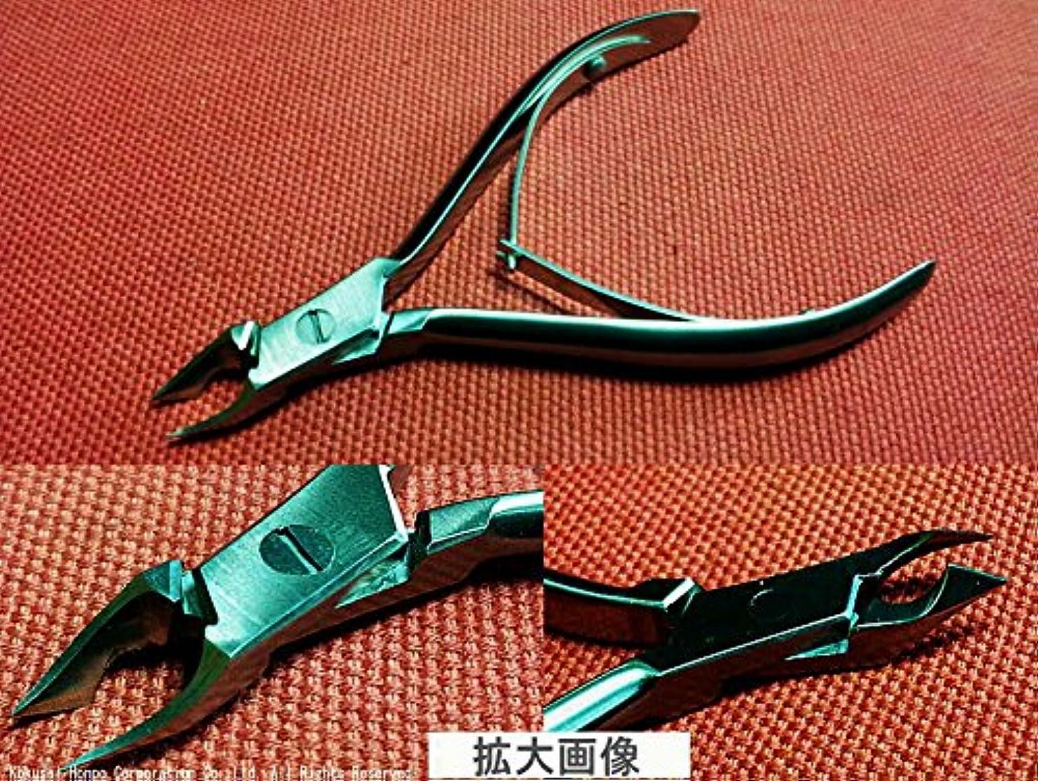 翻訳するトピック徴収#15キューティクルニッパー(甘皮用)*爪の生え際あま皮カットに◆医療器具にも使用されるステンレス製