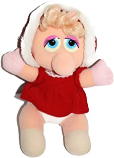 1987 Simon Marketing, Inc. Henson Associates, Inc. Jim Henson's Muppet Babies Miss Piggy Dressed in Red Christmas Dress Outfit 12 Inch Tall Plush Doll