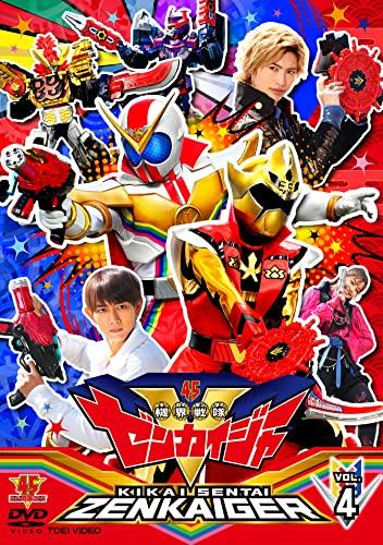 スーパー戦隊シリーズ 機界戦隊ゼンカイジャー VOL.4 [DVD]