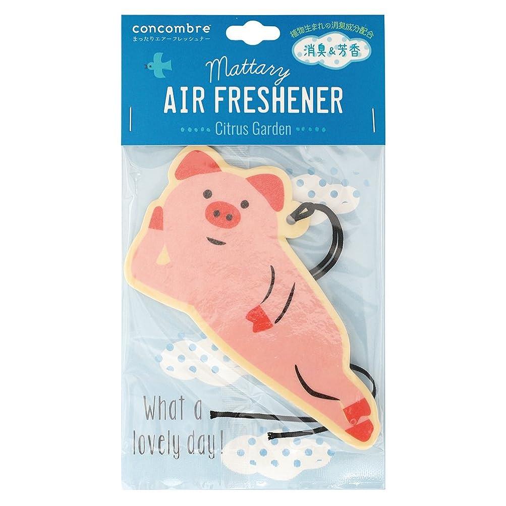 反抗ステージパットconcombre 芳香剤 まったりエアーフレッシュナー 吊り下げ 消臭成分配合 シトラスの香り OA-DKA-5-2