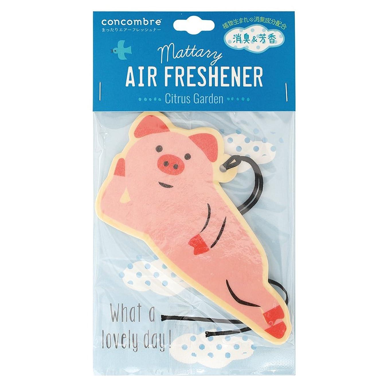 concombre 芳香剤 まったりエアーフレッシュナー 吊り下げ 消臭成分配合 シトラスの香り OA-DKA-5-2