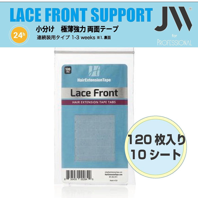 倍率教え発掘する超薄型強力両面テープ:Lace Front 1袋120タブ (カット済みミニ) [並行輸入品]