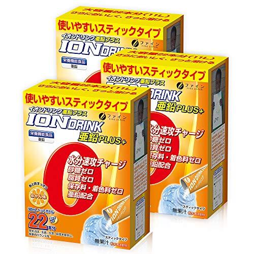 ファイン イオンドリンク亜鉛プラス みかん味 砂糖ゼロ 脂質ゼロ ミネラル 亜鉛 配合 22包入×3個セット