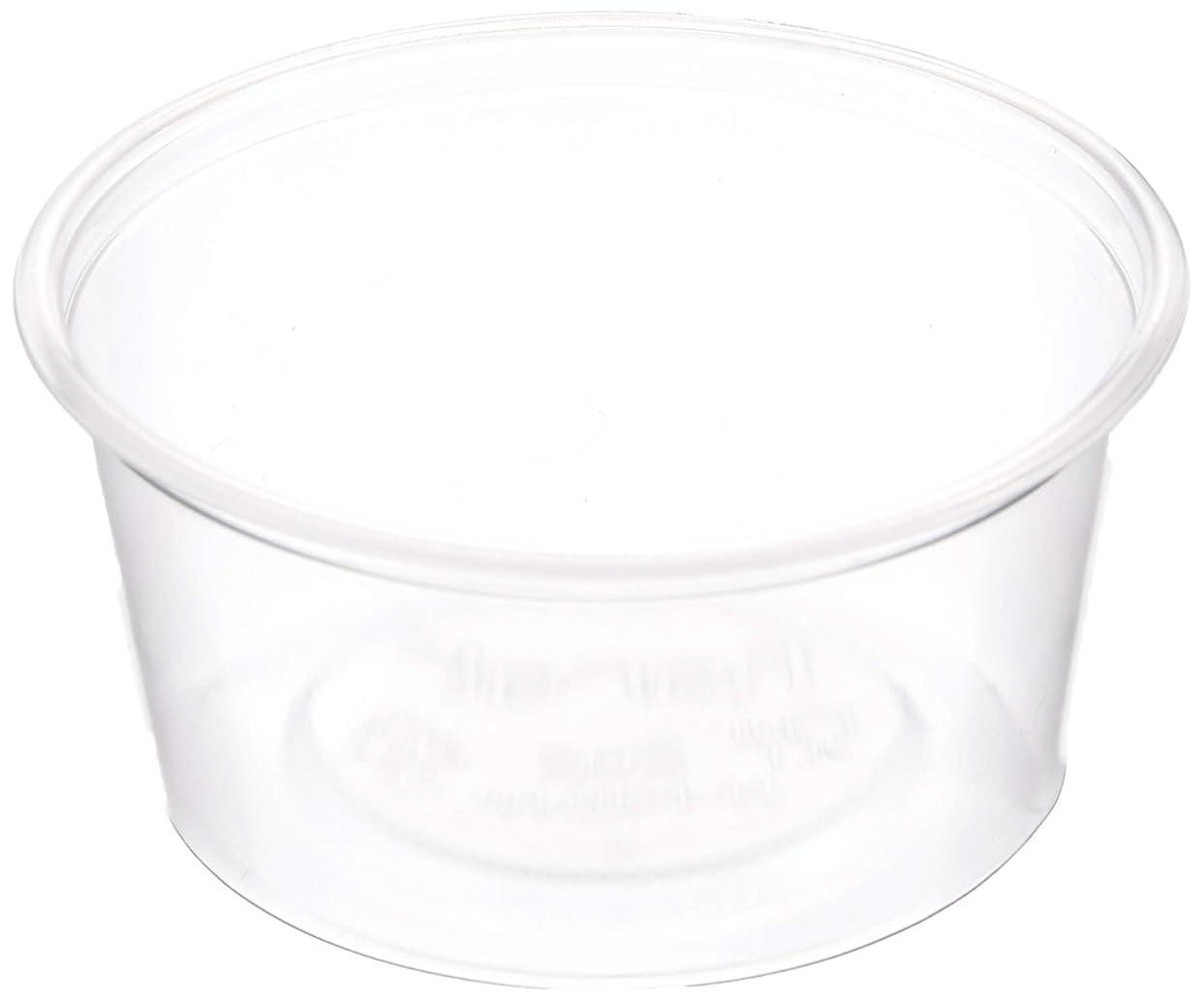 ソファーアイザック再集計ニッチプラス 業務用 小さい ディップソースカップ フタ付 2オンス(60ml) 50個入