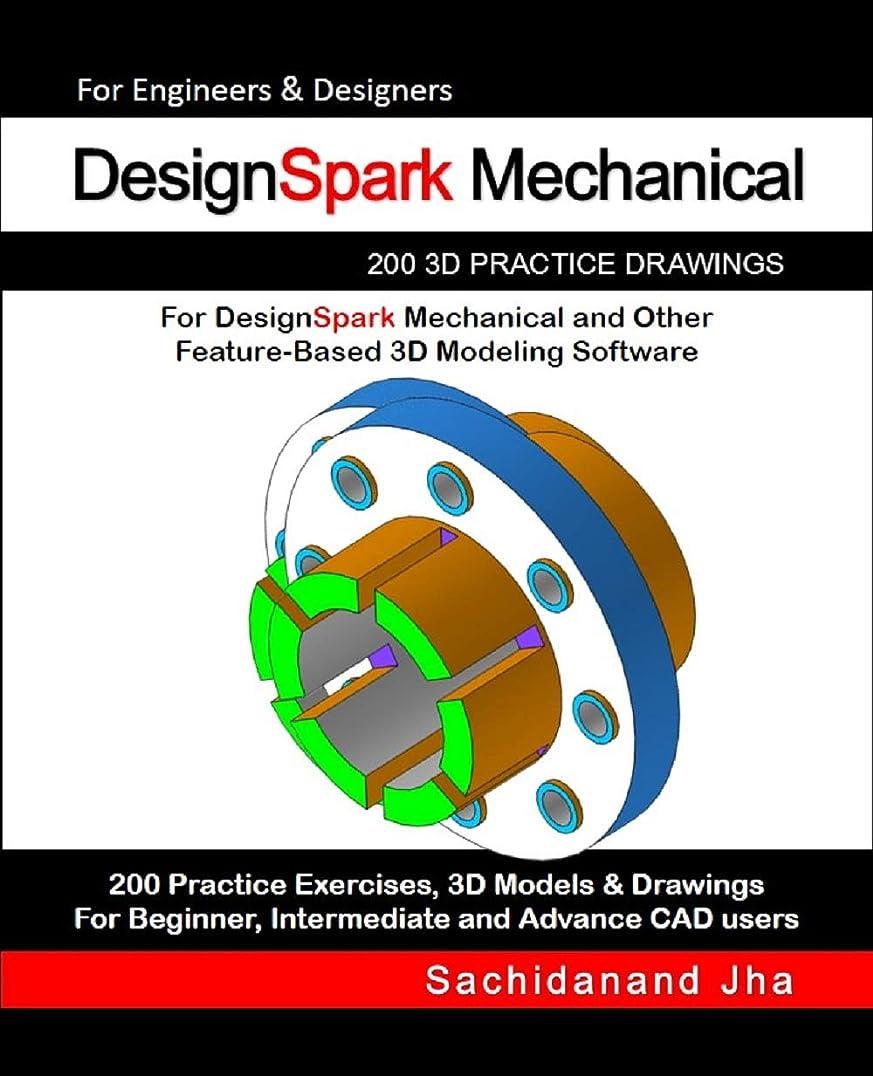 節約偶然服DesignSpark Mechanical: 200 3D Practice Drawings For DesignSpark Mechanical and Other Feature-Based 3D Modeling Software (English Edition)