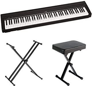 Yamaha P71 88-Key Weighted Action Digital Piano with Sustain