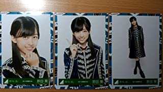 欅坂46 生写真 二人セゾン TV出演時衣装 全国ツアー 会場 原田葵 3種コンプ