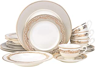 EURO Porcelain 20-pc. Dinner Set Service for 4, 24K Gold-plated Luxury Bone China Tableware (6430-20)