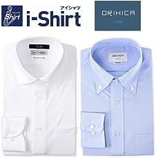 ビジネスシャツ、スクールシャツがお買い得; セール価格: ¥962 - ¥3,490