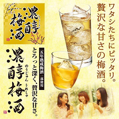 アサヒビール『濃醇梅酒』
