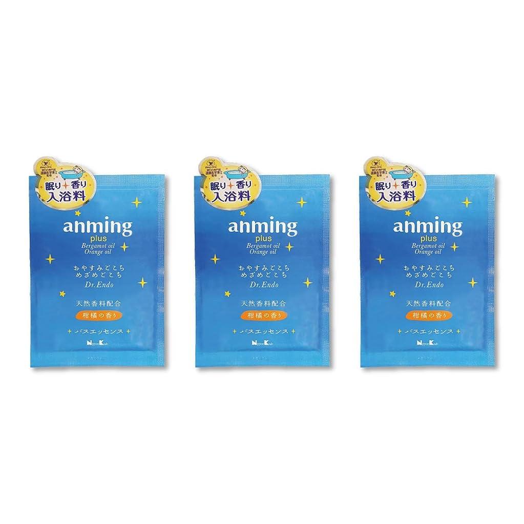 希少性枯渇する思慮深いアンミング プラス 入浴剤 バスエッセンス (ミニタイプ3袋)