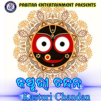 Kasturi Chandan