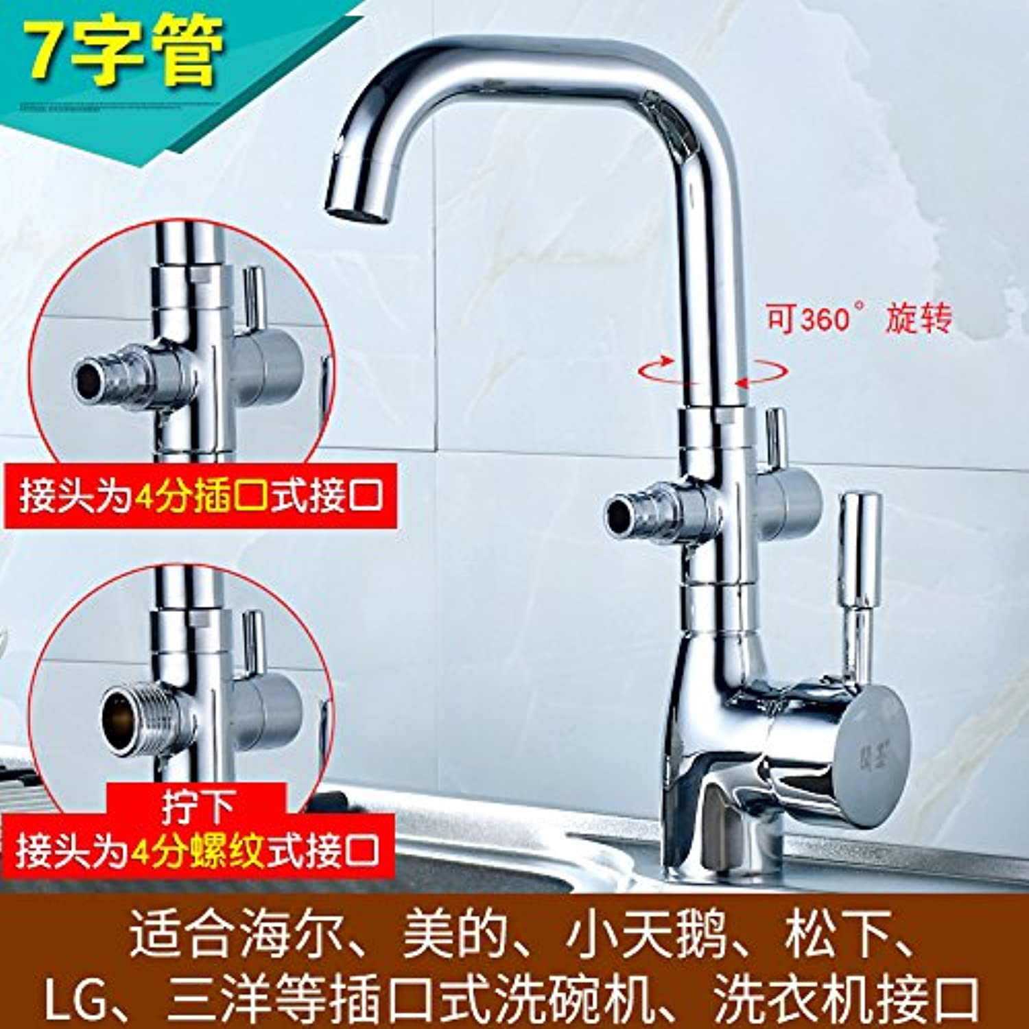 Gyps Faucet Wash Basin Single-Lever Mixer Tap Washbasin Tap 46 Minutes Siemens Kitchen Tap Warm and Cold Food Throughout Copper Sink Tap 7 Wor