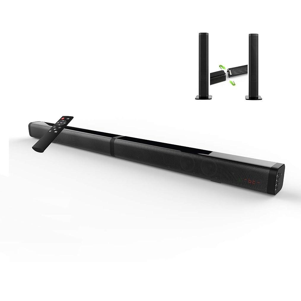 推論違反する失態ILIFETECH サウンドバー ホームシアターシステム 2.0ch SoundBar Bluetooth speaker 40W テレビ TV スピーカー リモコン付【【Bluetooth4.2/RCA/光デジタル/AUX/USB/TF対応 】高音質 大音量 3種類の置き方 一体式/分離式/壁掛け式 Bluetooth スピーカー (S2120)