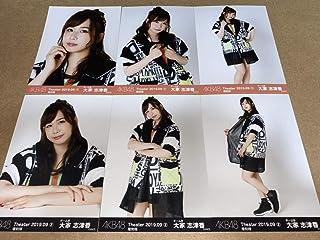 大家志津香 AKB48 2020新春 抽選特典 当選品 2019 09 September 月別 復刻版 生写真 6種コンプ