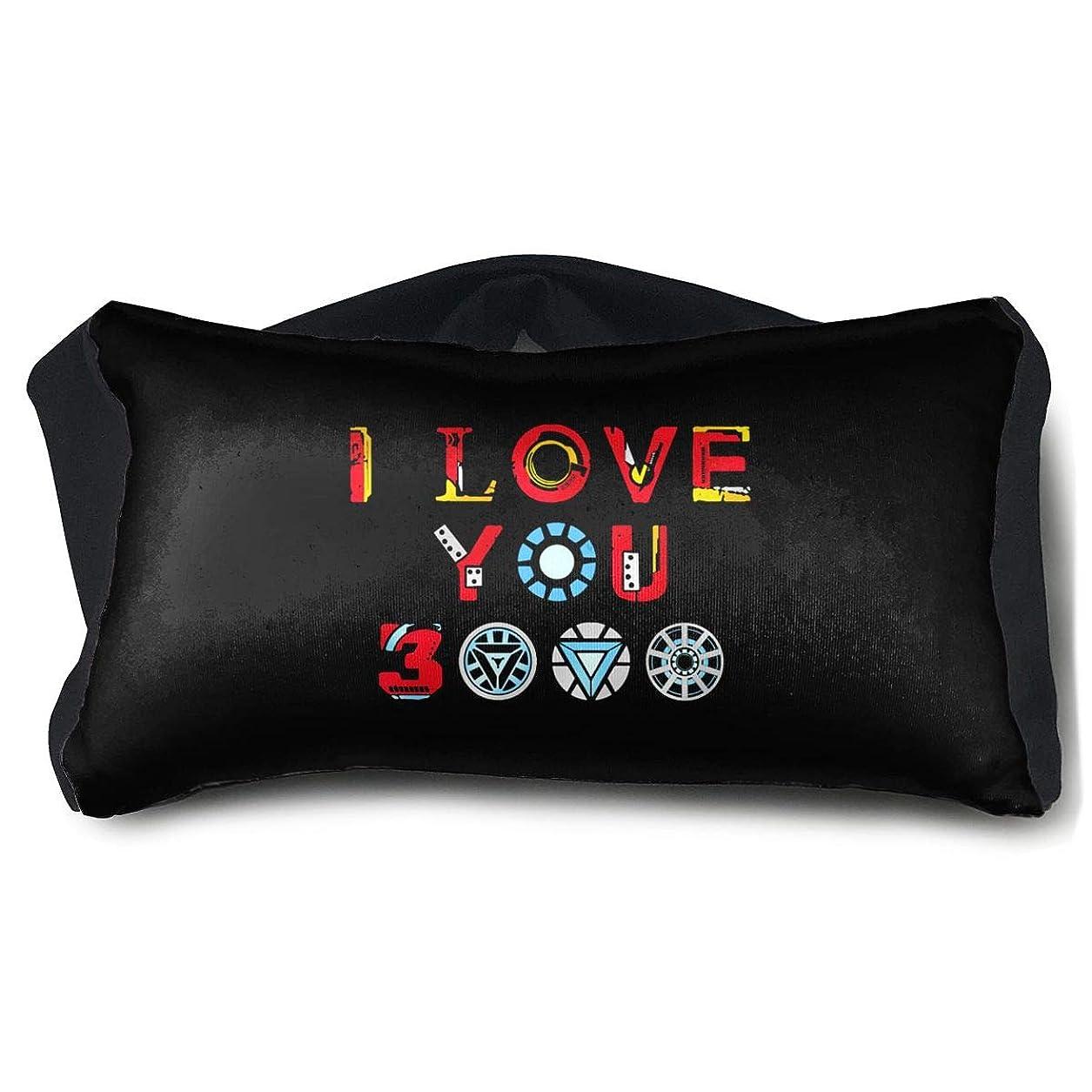 孤独な解放連隊アイマスク枕 アイマスク I Love You 3000 ポータブル 睡眠用 軽量 目隠し枕 柔らか 質感 ベルトが調節できる 旅行に最適 安眠 圧迫感なし 男女兼用 洗える 遮光性抜群 大人兼用 25*15cm