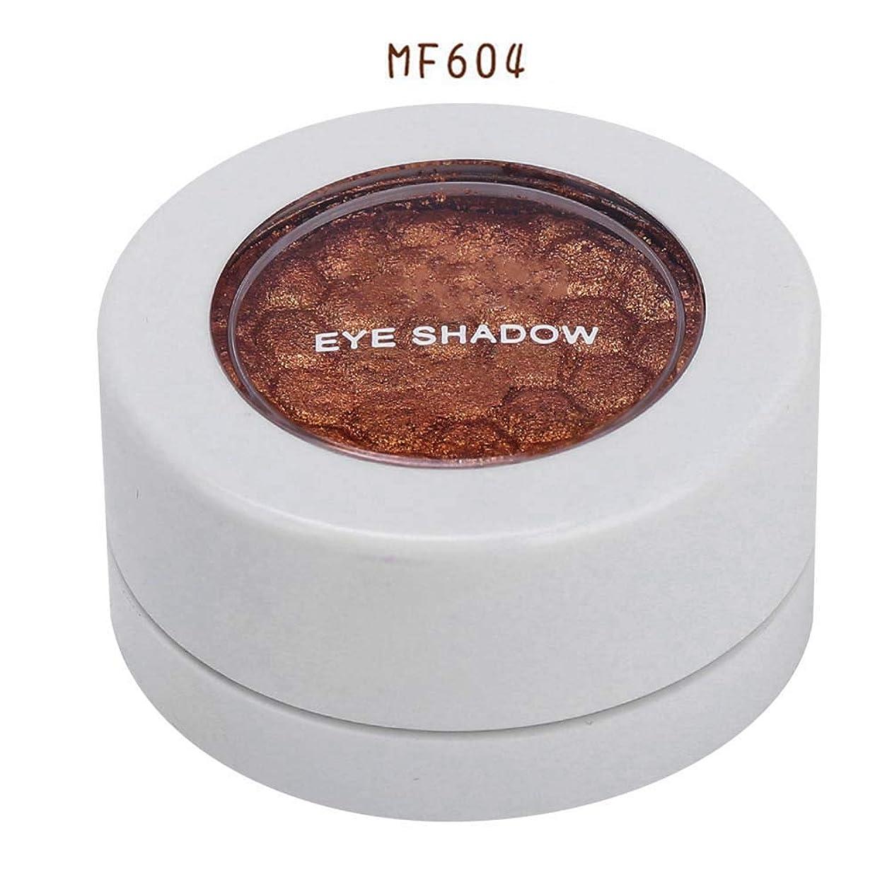 ナチュラル地元ますます4色 アイシャドウパレット アイシャドウパレット 化粧品ツール 化粧マットグロス アイシャドウパウダー (MF604)