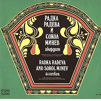 Народни песни от Северна България, хора и ръченици от Добруджа