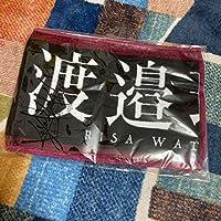 乃木坂46 欅坂46 マフラータオル