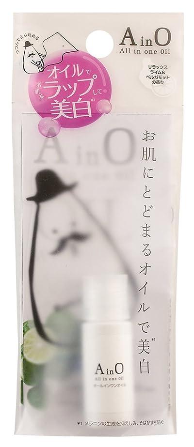 シードマーティフィールディング受粉するジャパンギャルズ オールインワンオイル 5ml