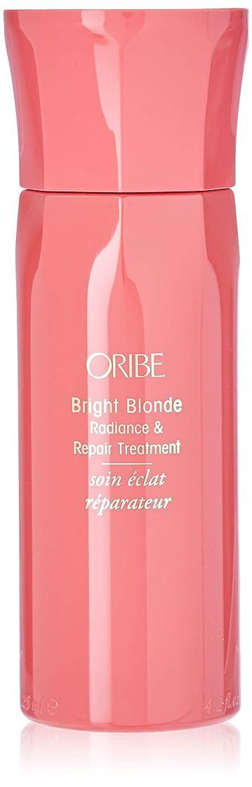 レザー作る隠Bright Blonde Radiance and Repair Treatment