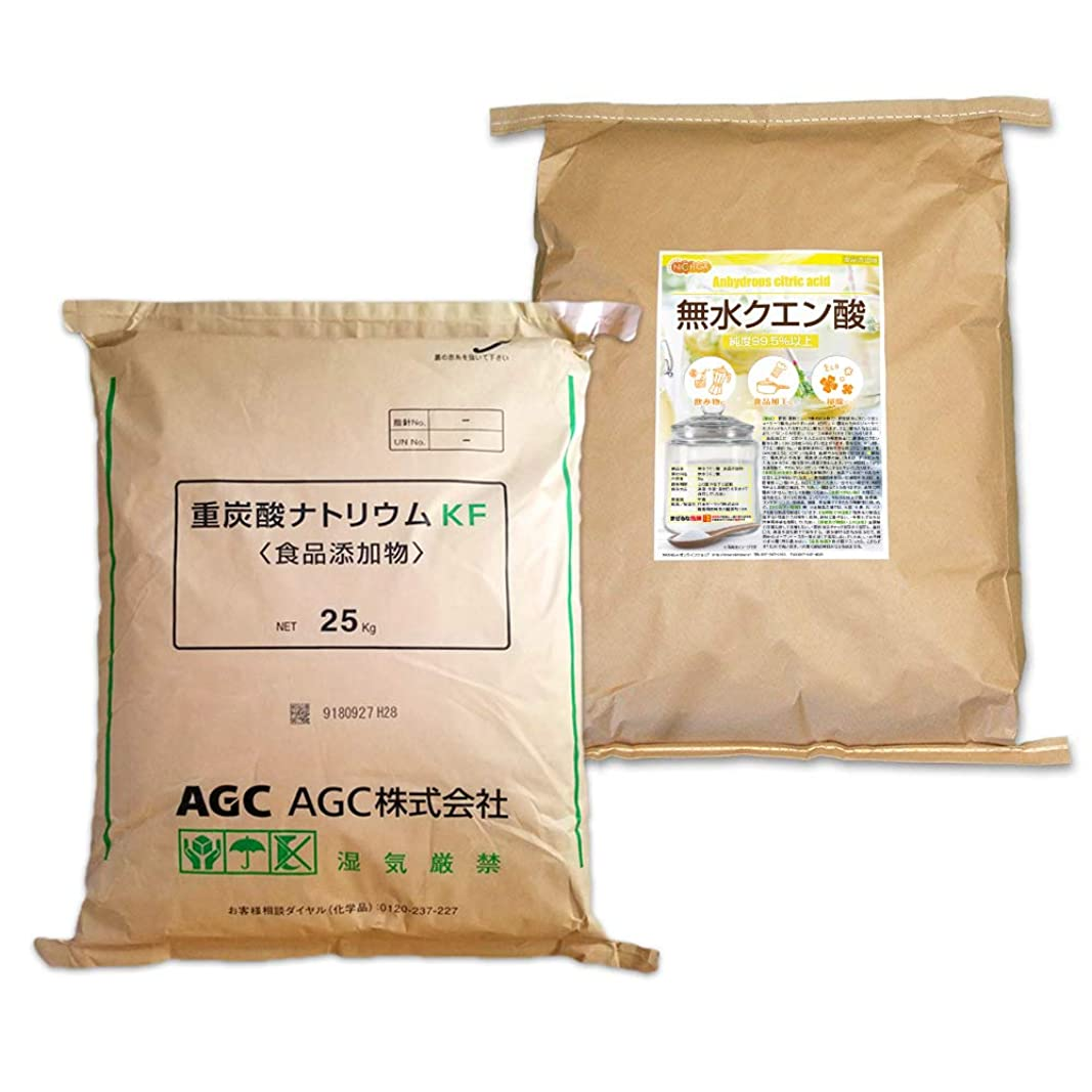 記念碑非効率的なテレビを見るAGC製 重曹 25kg + 無水 クエン酸 25kg セット [02] 【同梱不可】NICHIGA(ニチガ)