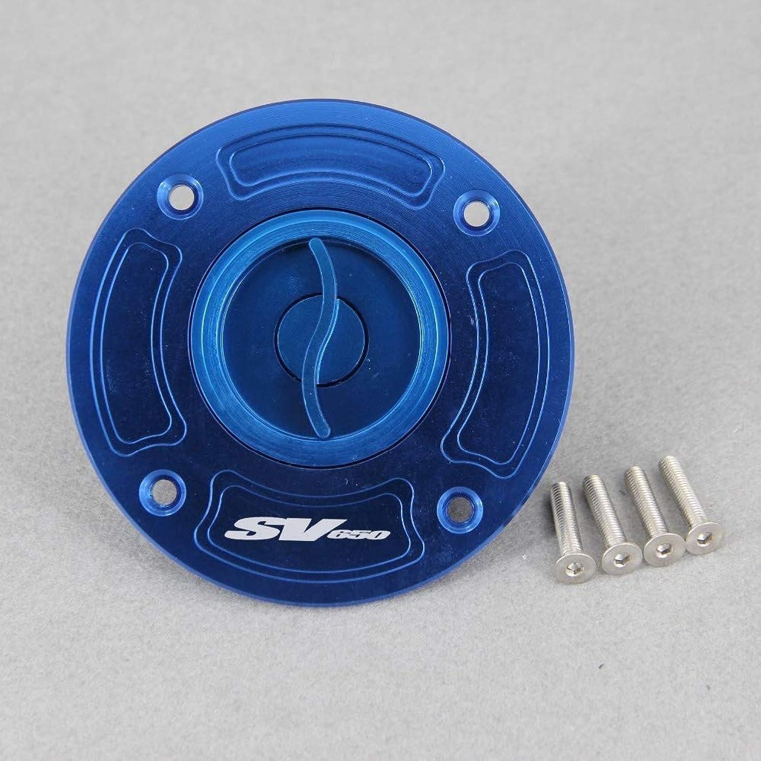 なくなる解任勝利したYLEIエレガントな外観 実用的なバイクアクセサリーオートバイアクセサリースズキSV650 SVのための燃料ガスタンクキャップカバー650 1999から2002 2001 2000 CNCアルミキーレススリヴァー (Color : Blue)