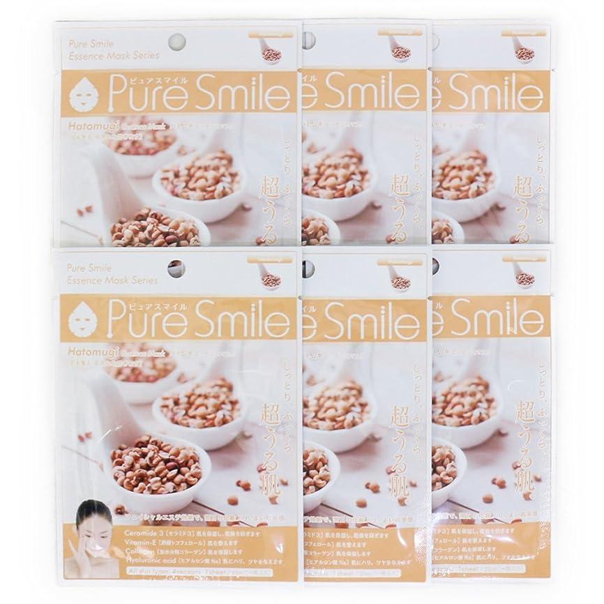 誇り文庫本注意Pure Smile ピュアスマイル エッセンスマスク ハトムギ 6枚セット