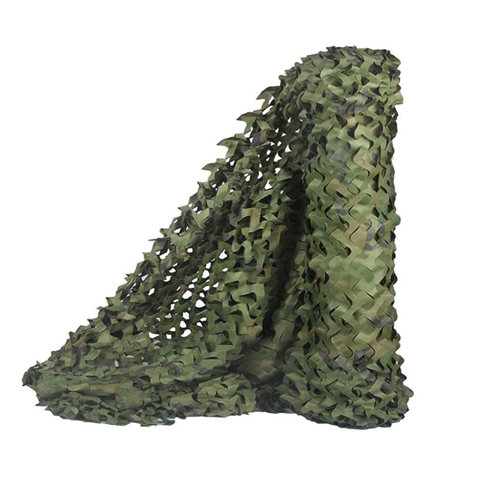 接辞緑引き付ける迷彩ネット迷彩ネットオックスフォード生地軽量オーニングガーデンタープ用壁の装飾車の植物カバー、グリーン、複数サイズ (Color : Green, Size : 5*8m)
