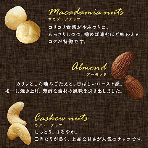 アイリスオーヤマ ミックスナッツ 5種 無塩 食塩無添加 850g (アーモンド カシューナッツ くるみ マカダミアナッツ ピーナッツ) 10個