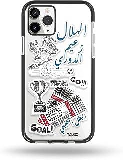 Yalox iPhone X/XS Case Hilal Al Zaeem Stickers Full Body Rugged Case with Built-in Touch Sensitive Anti-Scratch Screen Pro...