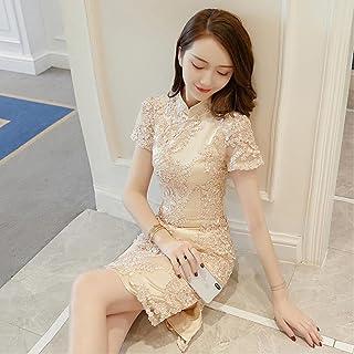 Women'S Exquisite Applique Elegant Cheongsam Champagne Temperament Novelty Cheongsam Sexy Slim Short Formal Banquet Dress ...